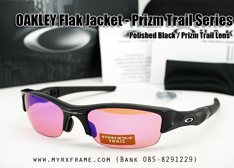 Oakley Flak Jacket : Polished Black / Prizm Trail lens