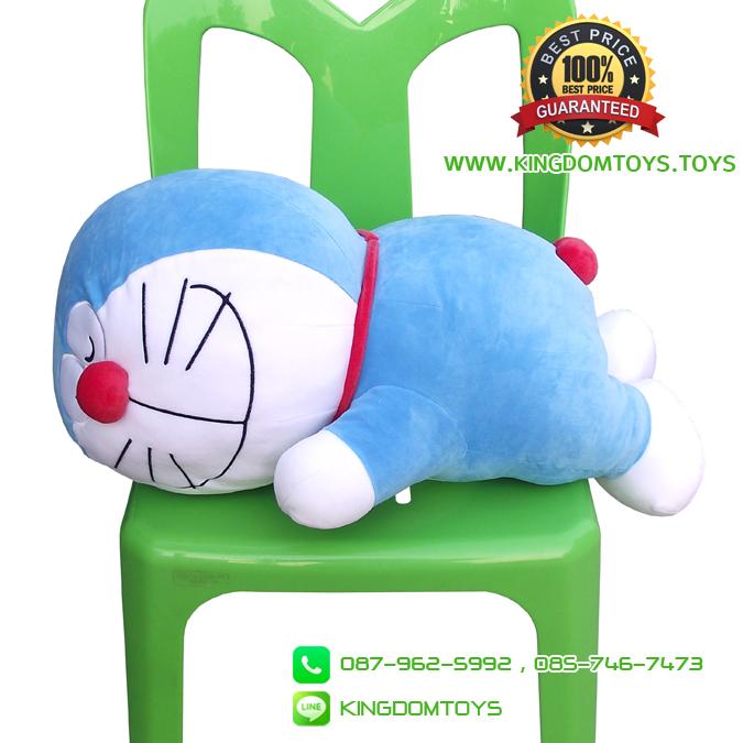 ตุ๊กตา โดเรม่อนนอนหมอบ ผ้านุ่มนิ่ม 20 นิ้ว [Fujiko Pro]