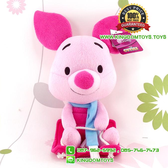 ตุ๊กตา Cutie Piglet Snowboard 9 นิ้ว [Disney]