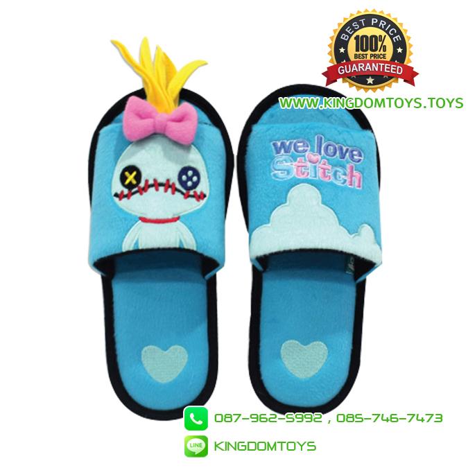 รองเท้าพื้นบาง Scrump [Disney]