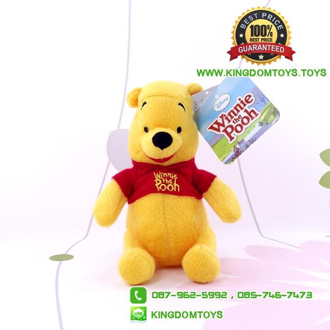 ตุ๊กตา หมีพูห์ Pooh Standard 6.5 นิ้ว [Disney]