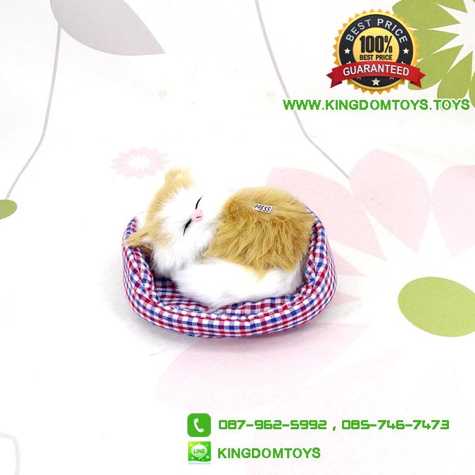 ตุ๊กตาแมวเหมือนจริงนอนหลับ สีเหลือง 10x12 CM