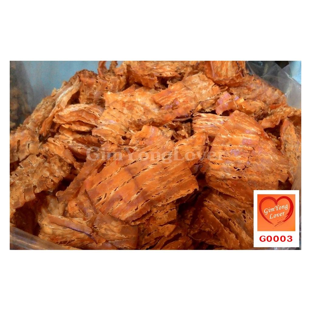 ปลาหมึกสามรส (Dried Squid)