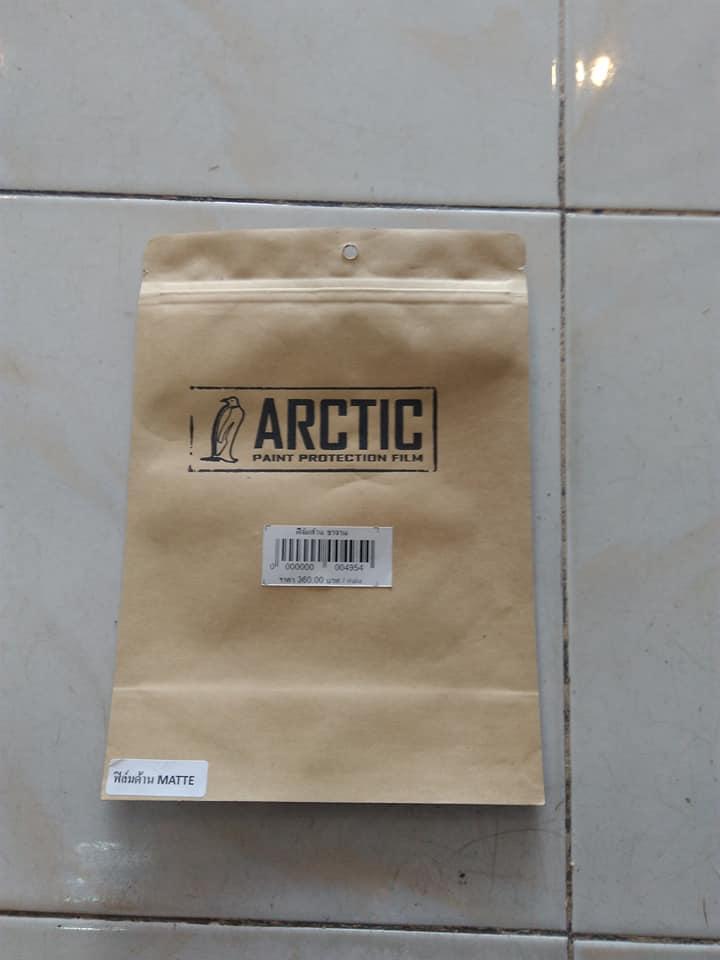 Arctic ฟิล์มด้าน ขาจาน
