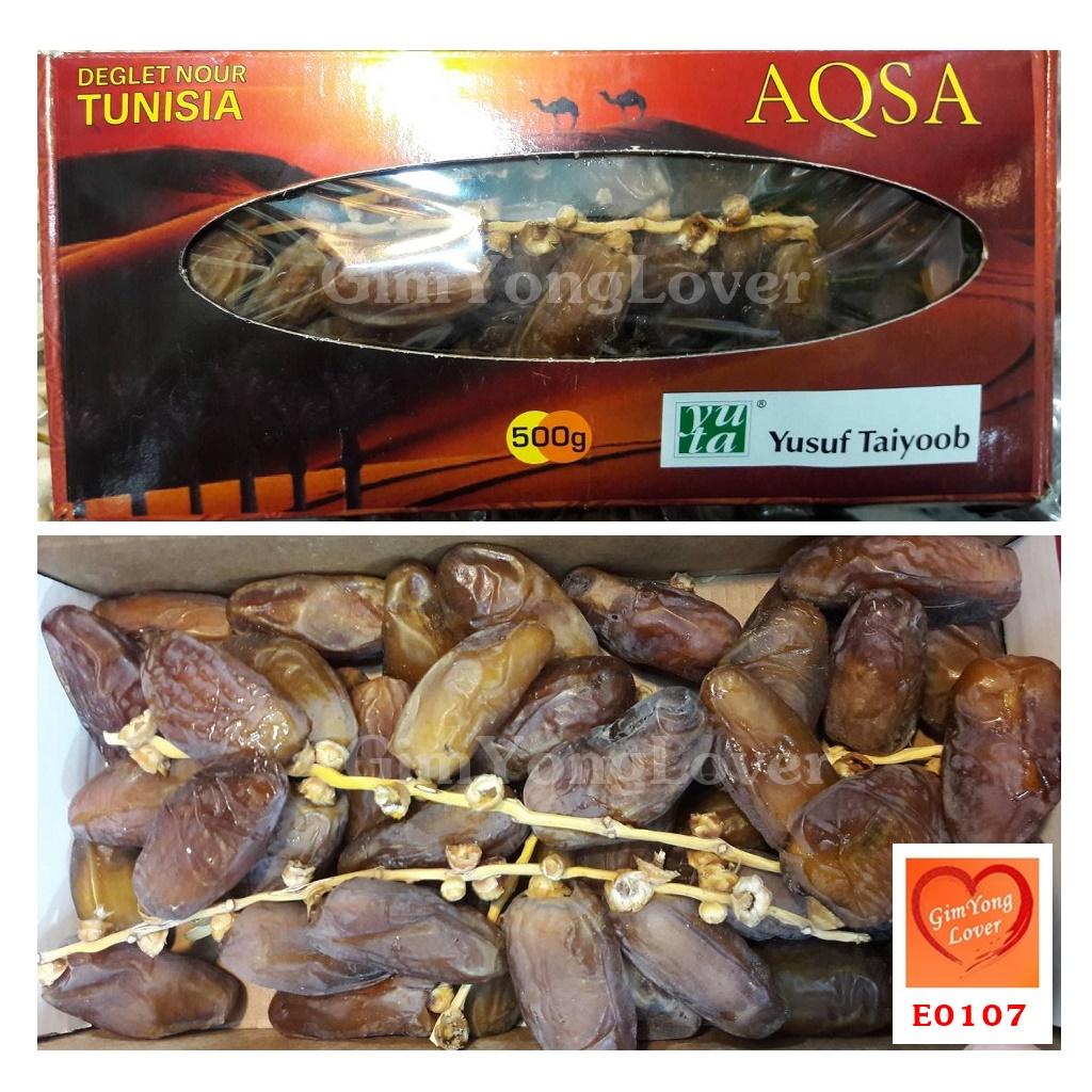 อินทผาลัม ยี่ห้อ AQSA