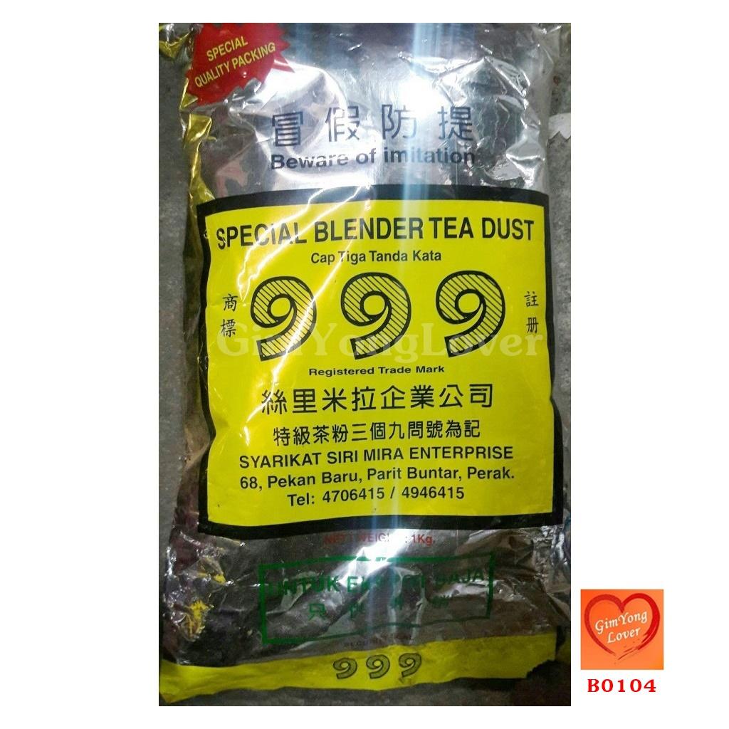 ชา 999 ถุงสีเงิน (SPECIAL BLENDER TEA DUST 999)
