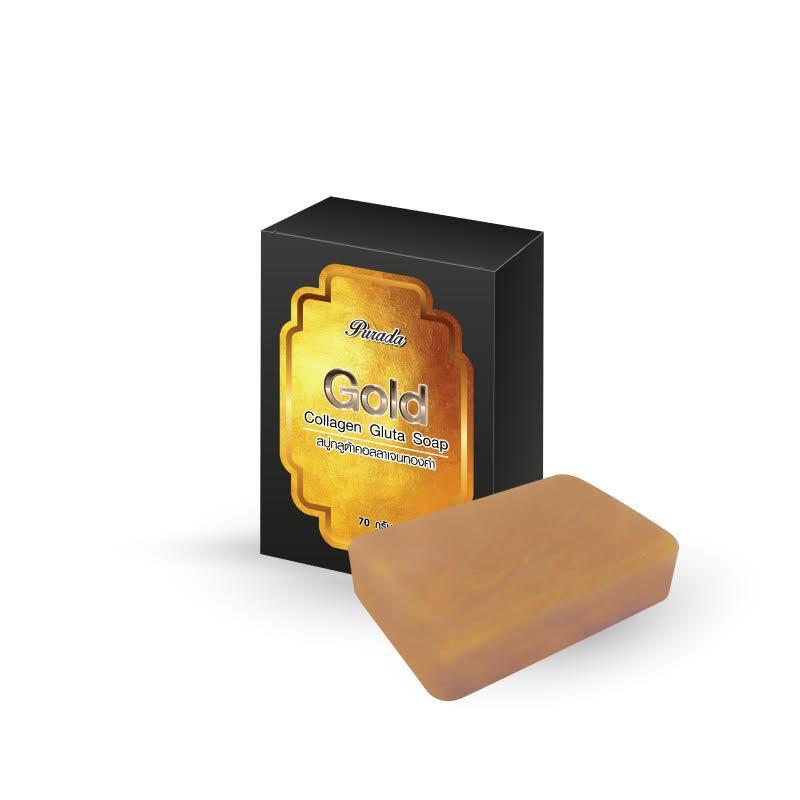 ภูราดา สบู่กลูต้าคอลลาเจนทองคำ PURADA Gold Collagen Gluta Soap 70 g.