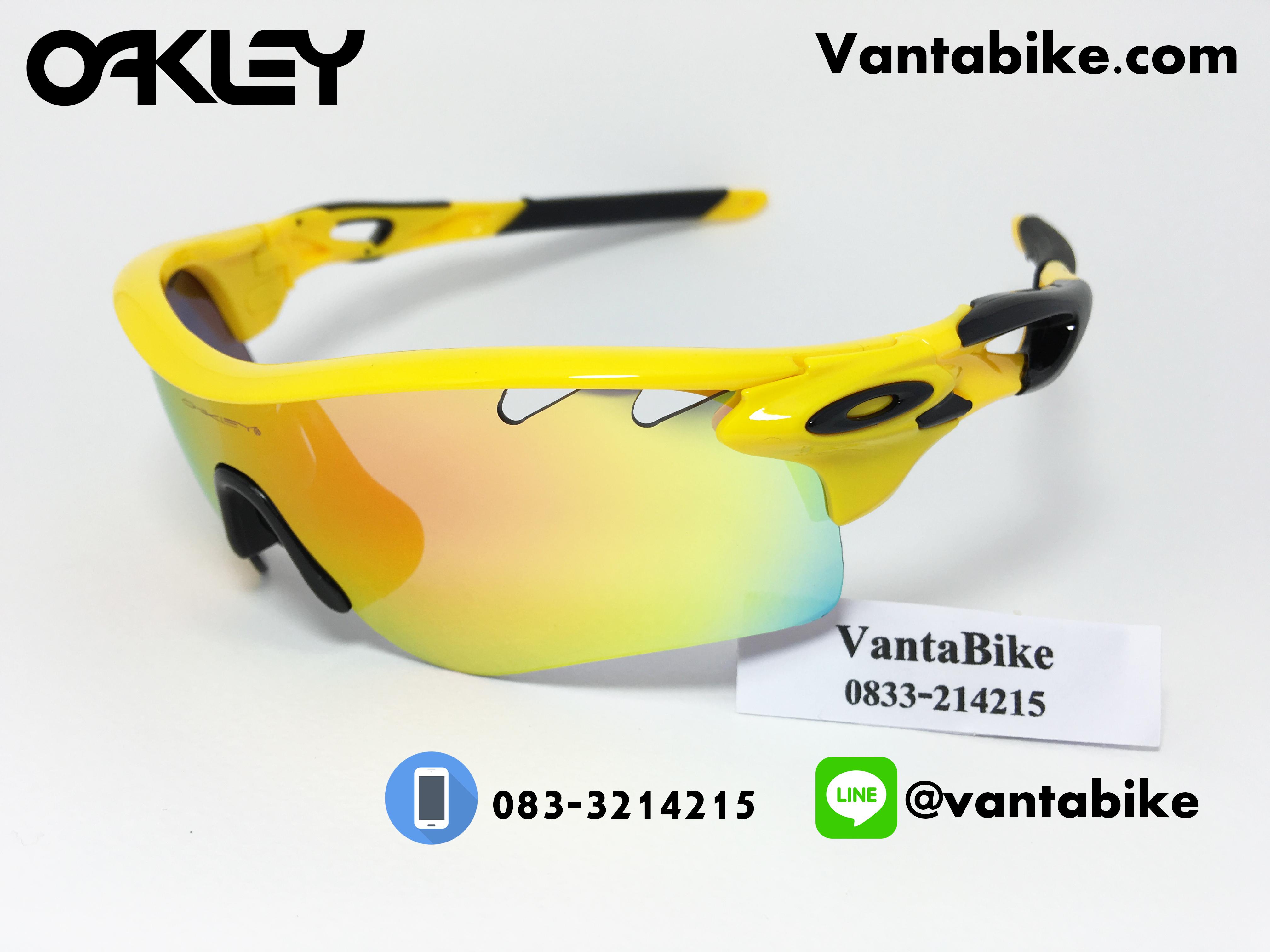 แว่นตาปั่นจักรยาน Oakley RadarLock [สีเหลือง]