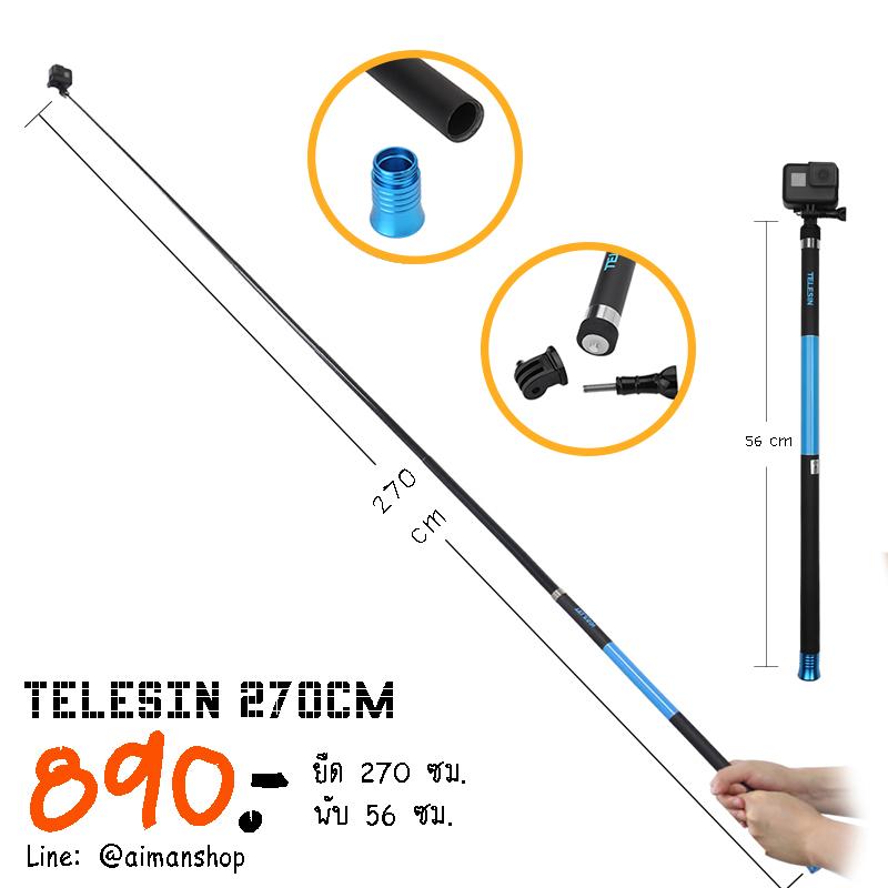 ไม้เซลฟี่ Telesin (270 cm)