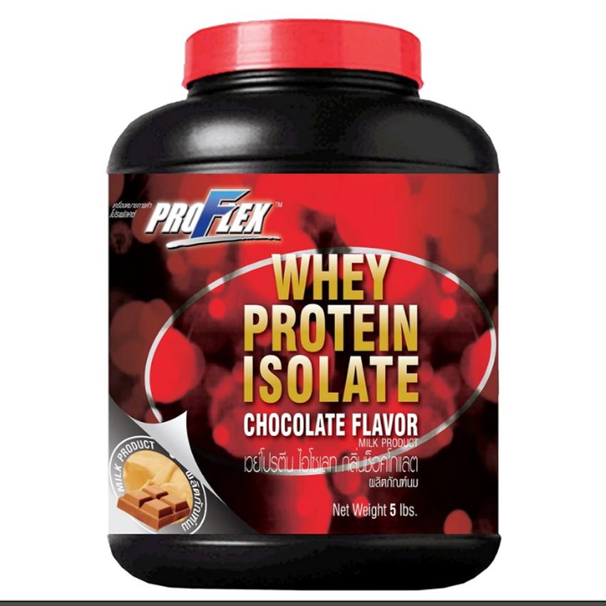ProFlex Whey Protein Isolate Chocolate (5 lbs.) โปรเฟลคซ์ กลิ่นช็อคโกแลต ขนาด 5 ปอนด์