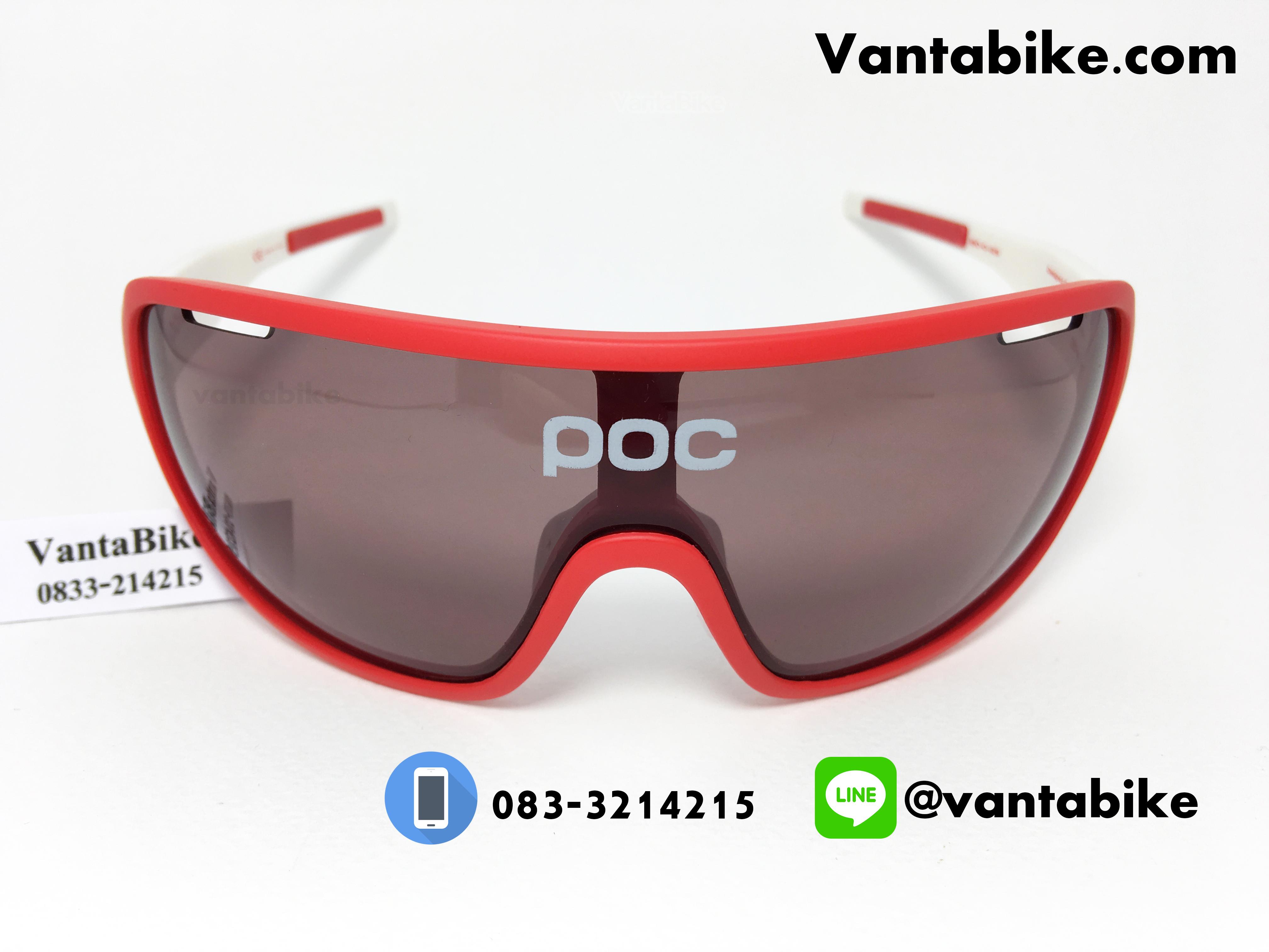 แว่นตาปั่นจักรยาน POC [แดง]