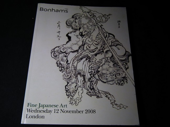 Bonhams Fine Japanese Art 12 Nov 2008 หนา 294 หน้า
