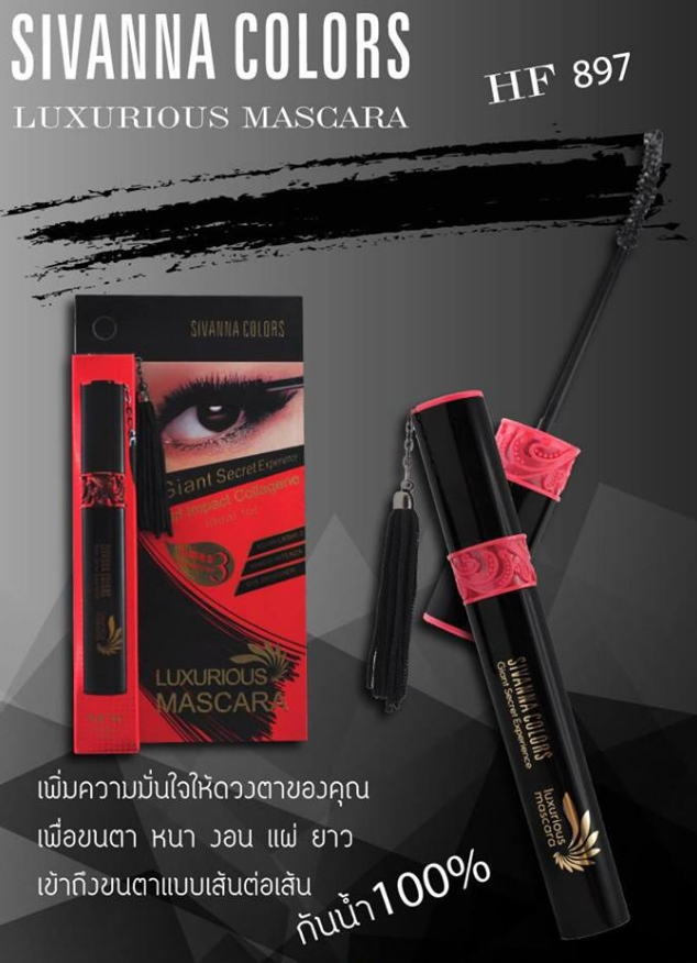 Sivanna Colors Luxurious Mascara