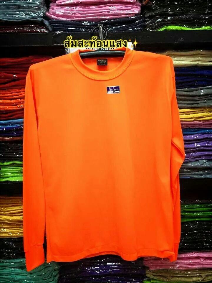 เสื้อคนงานก่อสร้าง แขนยาวจั้มแขน สีส้มสะท้อนแสง