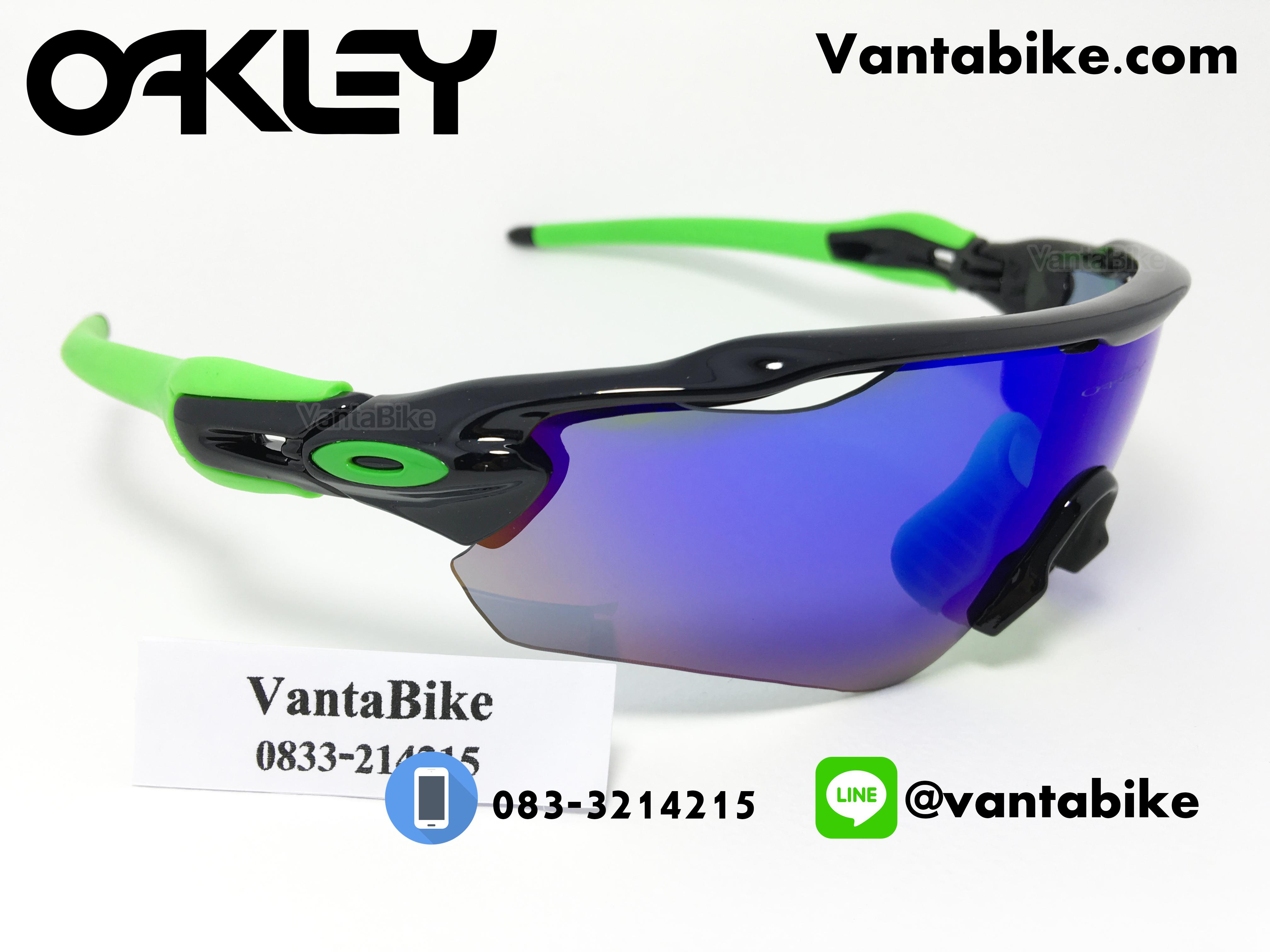 แว่นตาปั่นจักรยาน Oakley Radar EV [สีดำ-เขียว]