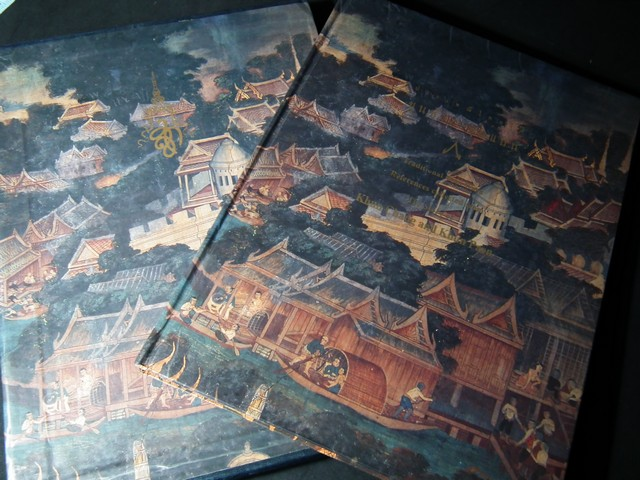 ประเพณีไทยในขุนช้าง-ขุนเเผน ปกแข็งพร้อมกล่อง ปี2538