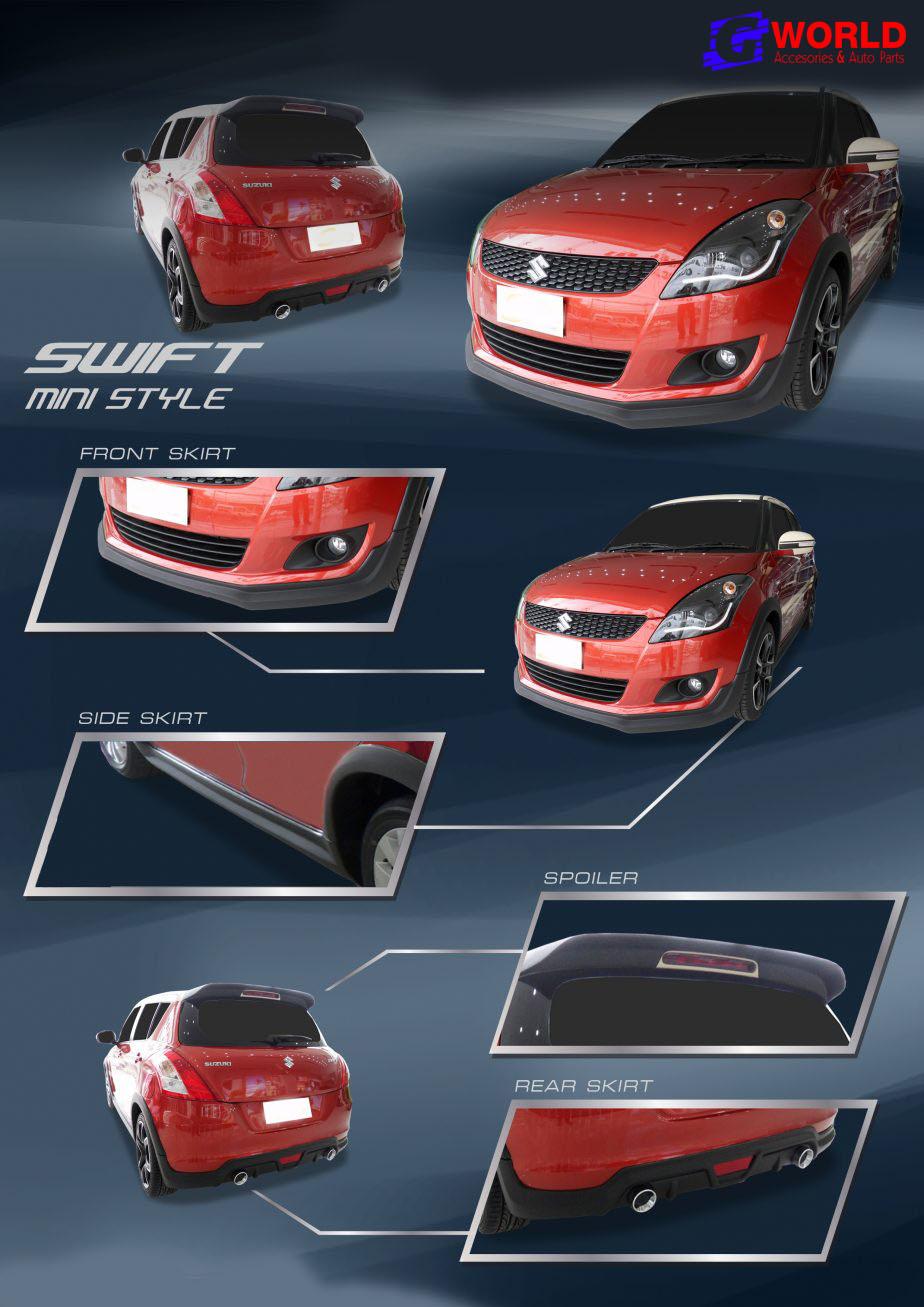 ชุดสเกิร์ตรอบคัน+สปอยเลอร์ Suzuki Swift