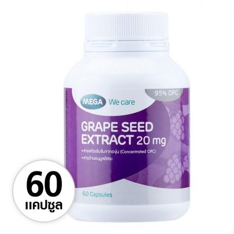 MEGA We Care Grape Seed Extract 20mg จำนวน 60 Capsules เมก้า วีแคร์ สารสกัดจากเมล็ดองุ่น 20 มิลลิกรัม 60 เม็ด