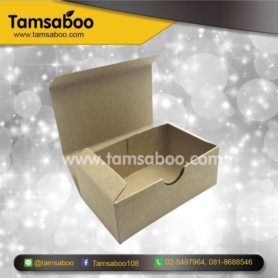 กล่องสบู่รักษ์โลก ใส่สบู่ได้ตั้งแต่ 70-120 กรัม พับขึ้นรูปง่าย