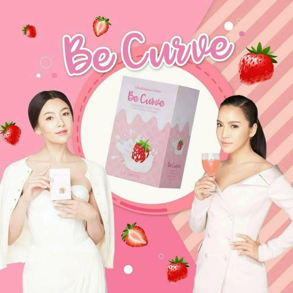Be curve ผงชงดื่มช่วยลดน้ำหนัก Be Curve (บีเคิร์ฟว) ผลิตภัณฑ์ชงดื่ม รสสตอเบอร์รี่ (กล่องละ 4 ซอง/1 กล่อง)