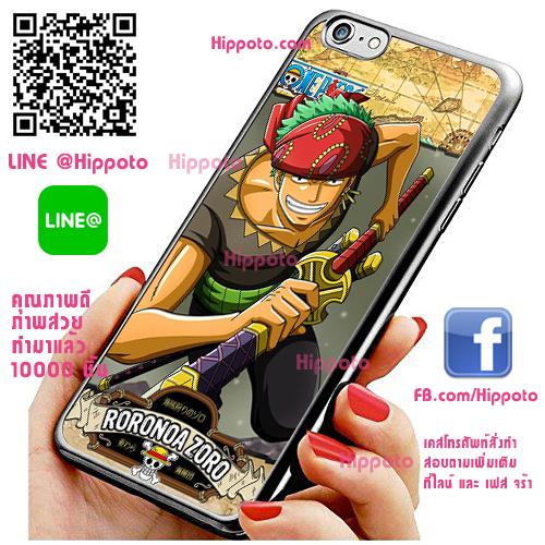 เคส ออปโป้ F1s โซโร ดาบ เท่ๆ One Piece เคสโทรศัพท์ #1053