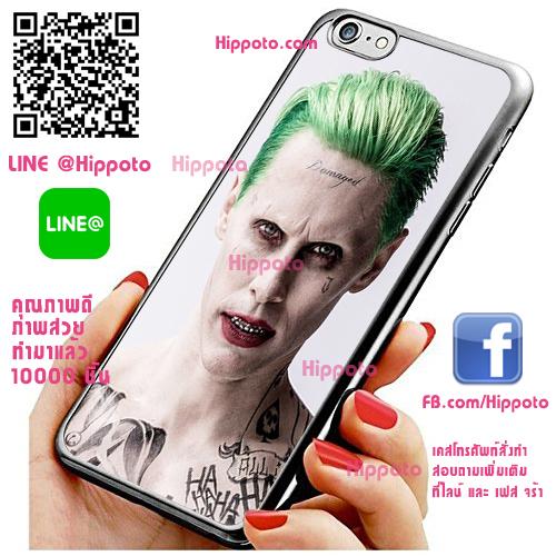 เคส ไอโฟน 6 / เคส ไอโฟน 6s โจ๊กเกอร์ Joker เคสเท่ เคสสวย เคสโทรศัพท์ #1398