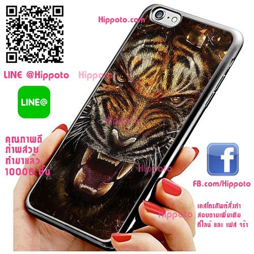 เคส ไอโฟน 6 / เคส ไอโฟน 6s ภาพเสือ อาร์ท เคสสวย เคสโทรศัพท์ #1328