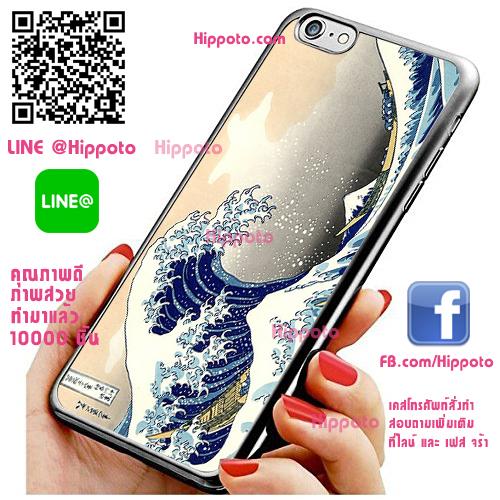 เคส ไอโฟน 6 / เคส ไอโฟน 6s คลื่นยักษ์ อาร์ท ศิลปะ เคสสวย เคสโทรศัพท์ #1330