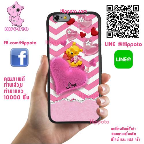 เคส OPPO A71 หมีพูห์ พิกเล็ต หัวใจ เคสน่ารักๆ เคสโทรศัพท์ เคสมือถือ #1209