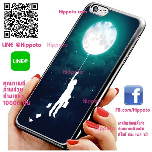 เคส ไอโฟน 6 / เคส ไอโฟน 6s โลโก้ ลูกโป่งดวงจันทร์ เคสสวย เคสโทรศัพท์ #1112