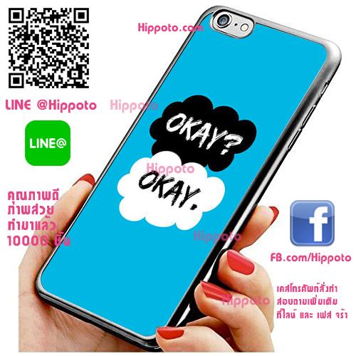 เคส ไอโฟน 6 / เคส ไอโฟน 6s โลโก้ OK Okay? เคสสวย เคสโทรศัพท์ #1055