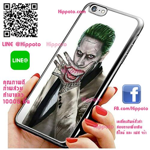 เคส ไอโฟน 6 / เคส ไอโฟน 6s โจ๊กเกอร์ ลายสักมือ ยิ้ม Joker เคสเท่ เคสสวย เคสโทรศัพท์ #1383