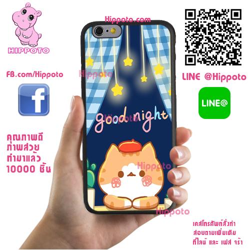 เคส OPPO A71 แมว good night เคสน่ารักๆ เคสโทรศัพท์ เคสมือถือ #1185
