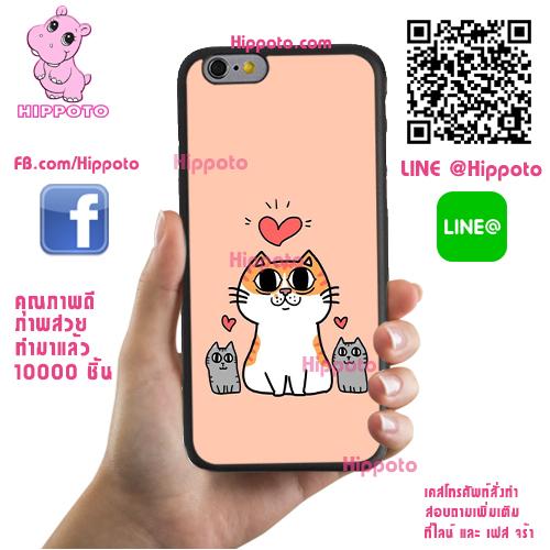 เคส OPPO A71 แมว 3 ตัว หัวใจ เคสน่ารักๆ เคสโทรศัพท์ เคสมือถือ #1182
