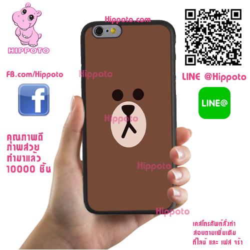 เคส ViVo Y53 ยางซิลิโคน หมีบราวน์ น่ารัก เคสน่ารักๆ เคสโทรศัพท์ เคสมือถือ #1159
