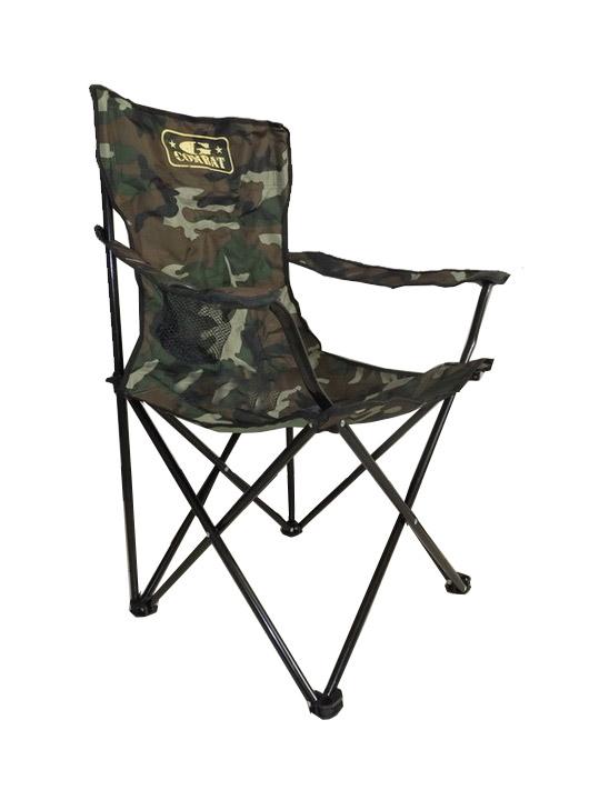 เก้าอี้สนามพับได้ ลายพราง