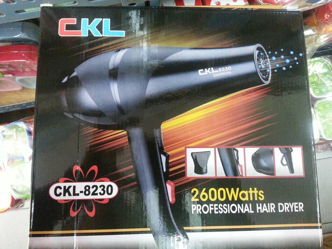 ไดร์เป่าผม CKL-8230