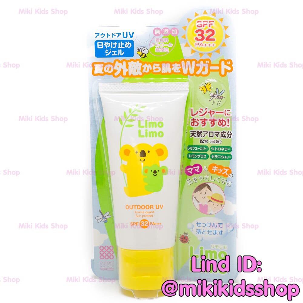 ครีมกันแดดสำหรับเด็ก Limo Limo (Limo Limo outdoor uv spf32) ขนาด 50 g