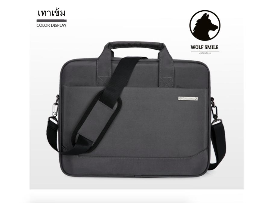 กระเป๋าใส่โน๊ตบุ้ค แล็ปท็อปได้ขนาดใหญ่สุด 15.6 นิ้ว สีเทาเข้ม