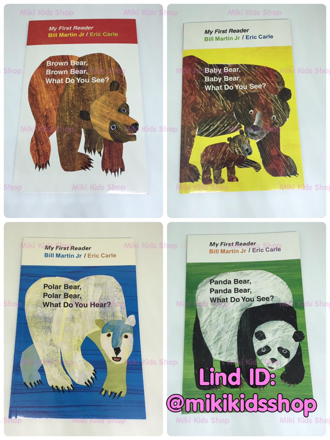Brown bear and friends book gift set 4 เล่ม ปกอ่อน