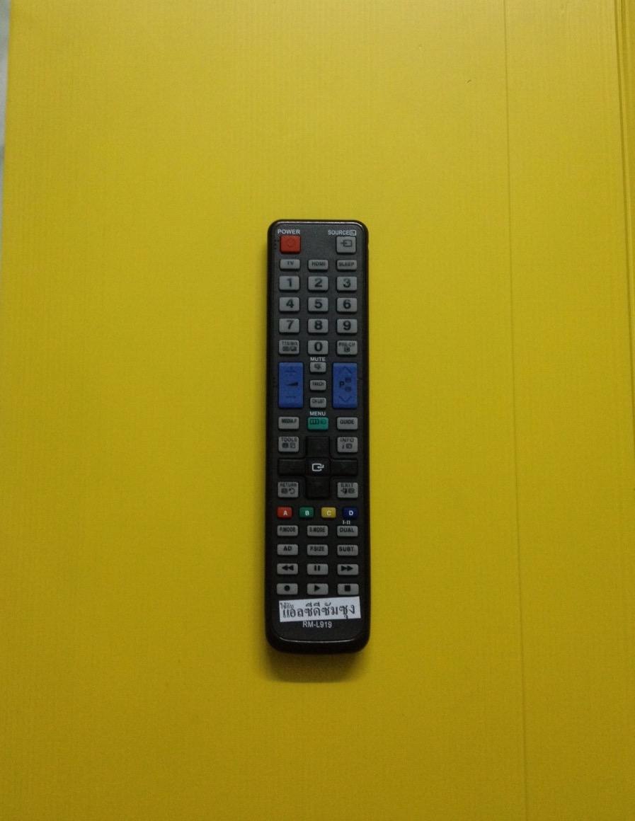 รีโมทแอลซีดีซัมซุง LCD Samsung L-919A