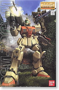 03907 MG RGM-79G Ground GM 3000 เยน