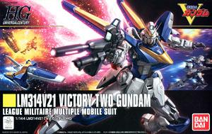 hg1/144 169 victory two