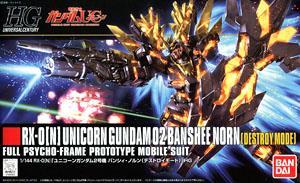 (เหลือ 1 ชิ้น รอเมล์ฉบับที่2 ยืนยัน ก่อนโอน) HGUC 175 1/144 Unicorn Gundam 02 Banshee Norn (Destroy Mode) Gundam Model Kits)