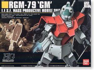 hg1/144 020 gm rgm-79