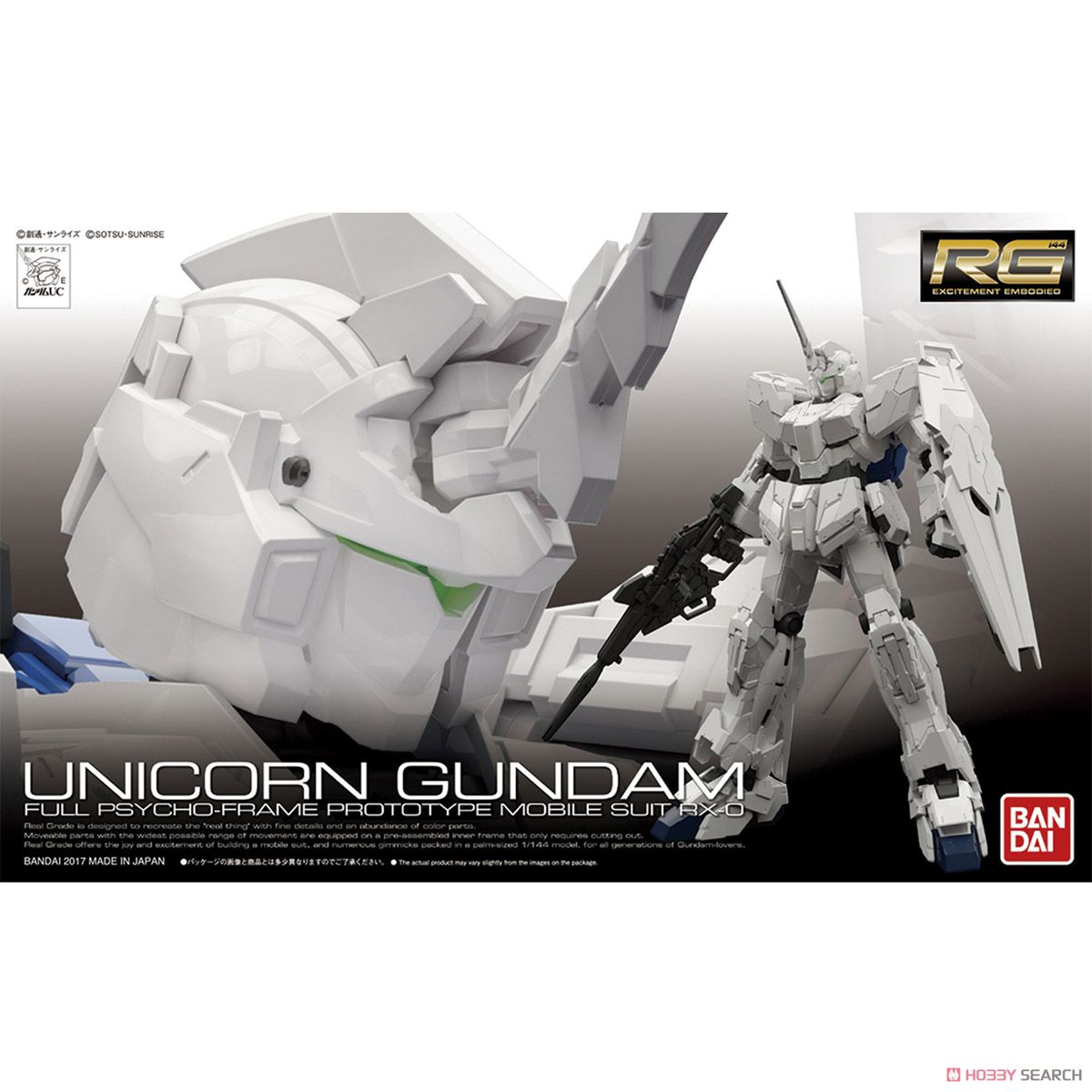 *หน้ากล่องlimited* RG 1/144 Unicorn Gundam 3,800Yen (*First Limited Package)