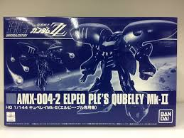 (p-bandai) hguc hg elpeo ple Qubeley Mk-II