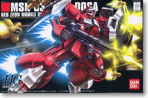 hg1/144 084 jagd doga msn-03 แดง