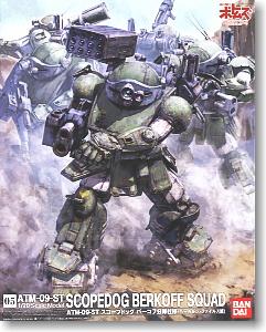 56536 scopedog berkoff squad 5500 yen