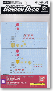 Gundam Decal 15 1/100 MS-09 Dom/MS-09R Rickdom